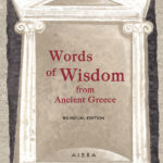 Words of Wisdom from Ancient Greece, book cover