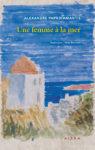 Une femme à la mer