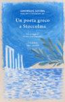 Ghiorgos Seferis, Un poeta greco a Stoccolma