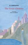 Book cover The Great Chimera
